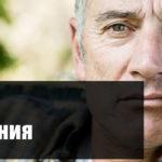 Острое психотическое полиморфное расстройство с симптомами шизофрении