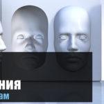 Тест на шизофрению по картинкам