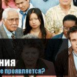 В каком возрасте проявляется шизофрения?